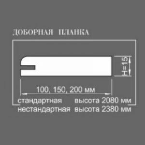 Добор телескопический массив сосна/ольха шпон ОЛЬХА